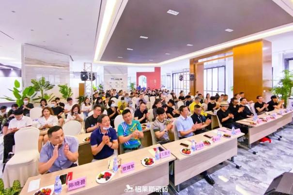 """112.46亿!格莱斯瓷砖连续8年入选""""中国品牌500强""""榜单2548.jpg"""