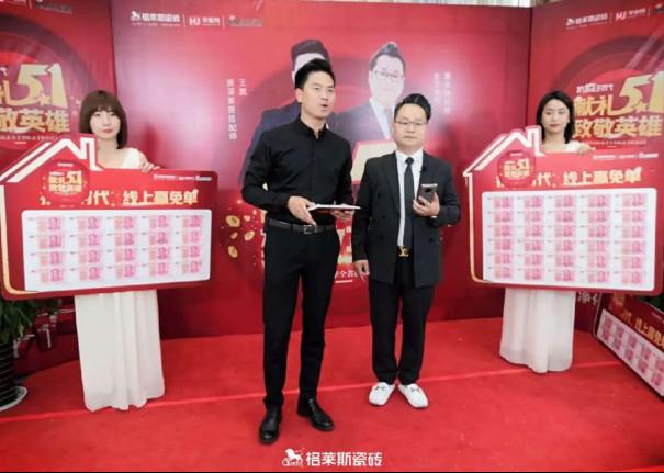 """112.46亿!格莱斯瓷砖连续8年入选""""中国品牌500强""""榜单2573.jpg"""