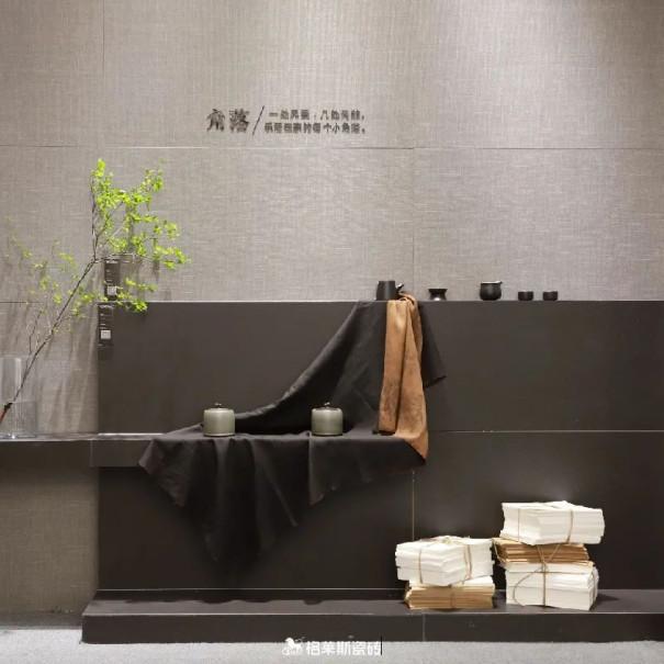 """112.46亿!格莱斯瓷砖连续8年入选""""中国品牌500强""""榜单733.jpg"""