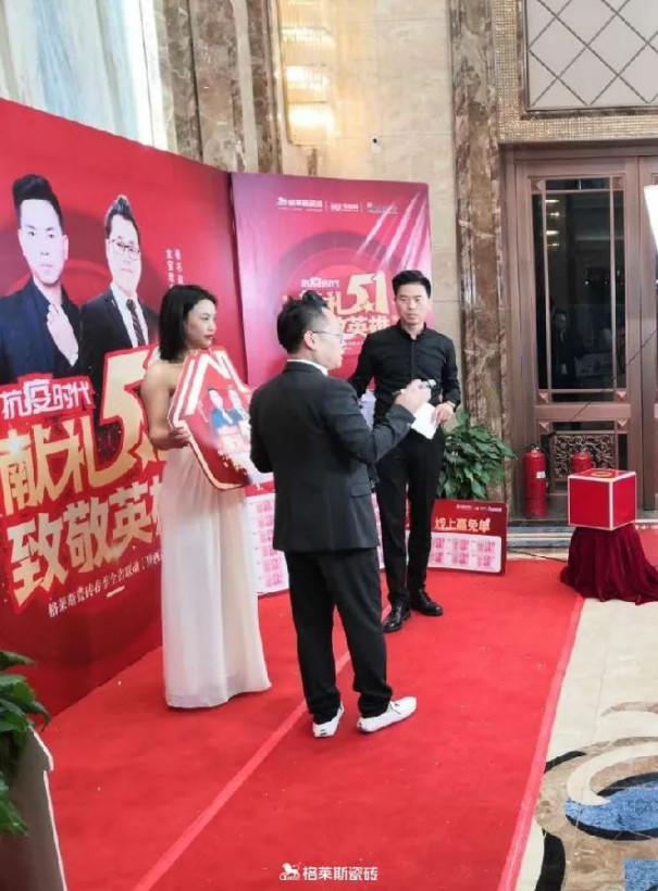 """112.46亿!格莱斯瓷砖连续8年入选""""中国品牌500强""""榜单2574.jpg"""