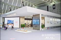 2020潭洲展收官,欧神诺为行业发展提供新思路