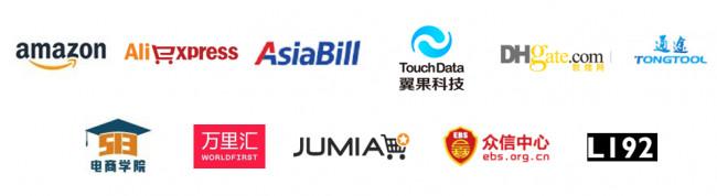 9月6日ICBE 2020第三届中国(深圳)出口跨境电商千人大会助企业赢商机1318.jpg
