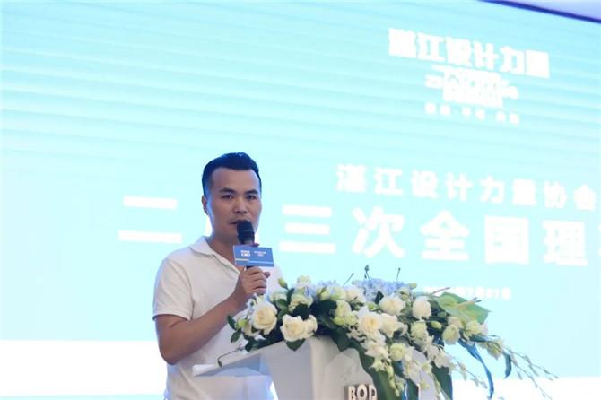 陈德利秘书长做2019-2020年度协会工作总结.jpg