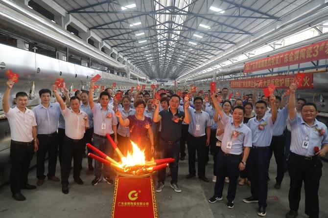 智能制造·质量为先│金牌亚洲三号大岩板窑炉成功点火