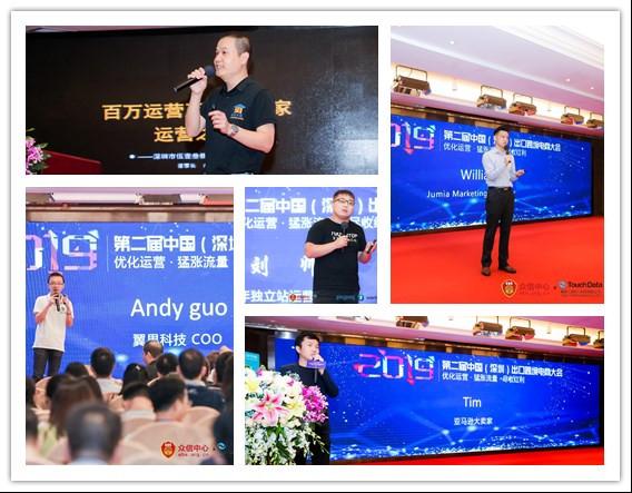 9月6日ICBE 2020第三届中国(深圳)出口跨境电商千人大会助企业赢商机2029.jpg