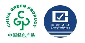 绿色认证logo.jpg