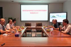 中国陶瓷工业协会专家领导莅临欧神诺陶瓷总部考察交流