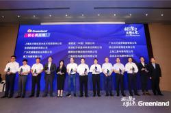 """欧神诺陶瓷荣获绿地控股颁发的""""2020年核心供应商""""称号"""