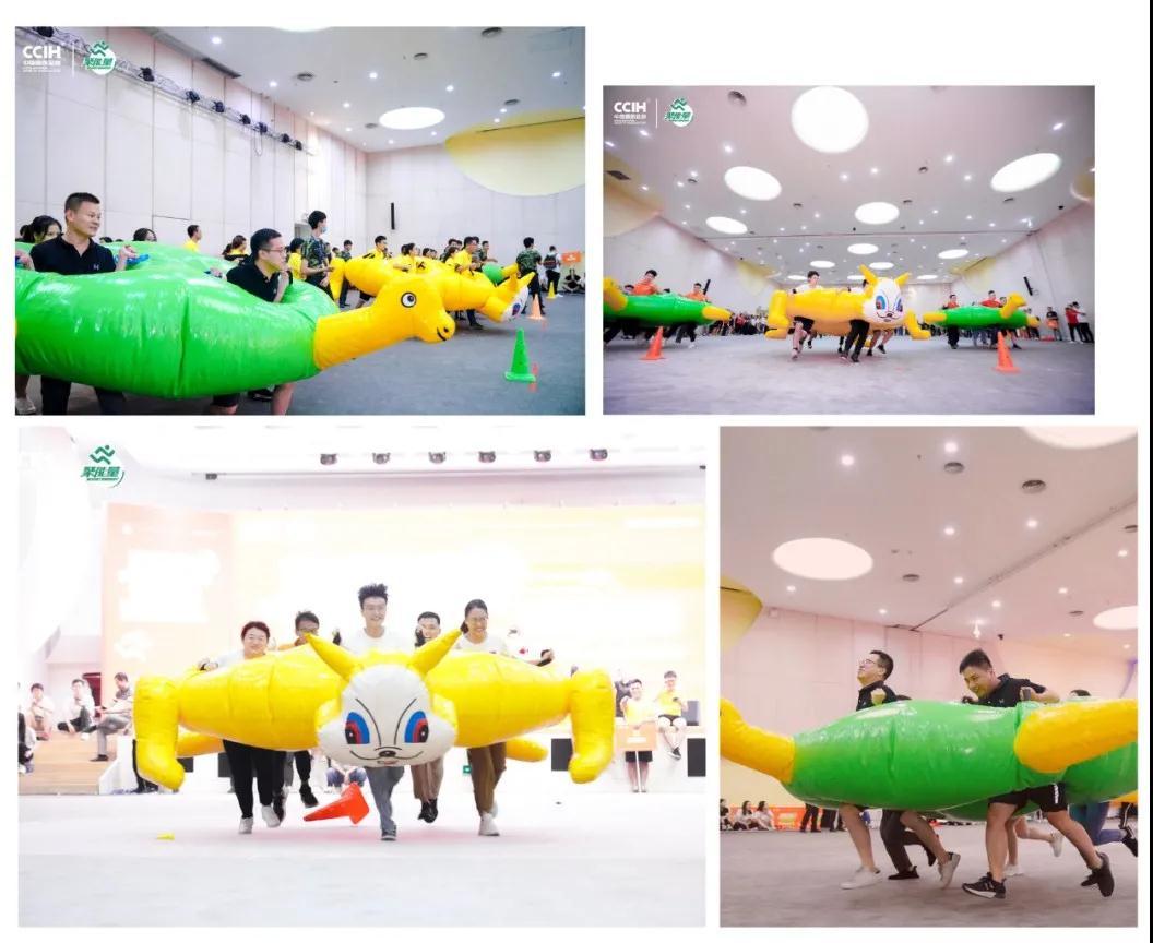 全新趣味运动点燃中国陶瓷总部……