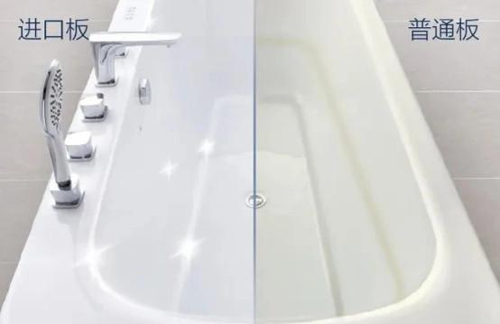 恒洁微课堂  选对浴缸,在家也能做SPA834.jpg
