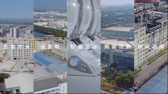"""智启未来!恒洁载誉""""2020中国厨卫产业创新发展峰会""""10101037.jpg"""