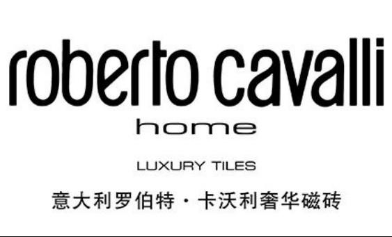 宏宇、伊莉莎白、通利、QD瓷砖、Roberto Cavalli5大品牌直播送福利,快来!1385.jpg