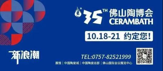 产品推荐 家居复古风又火了,仿古砖必须安排上!(内附产品图片)1856.jpg