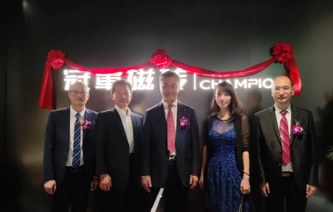 冠军磁砖华南营销中心揭幕仪式取得圆满成功