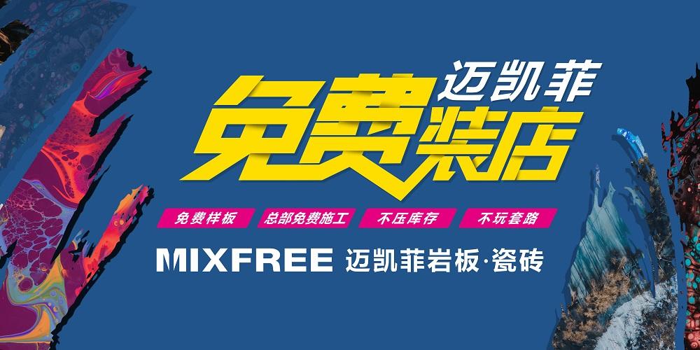 微信图片_20201020110258.jpg