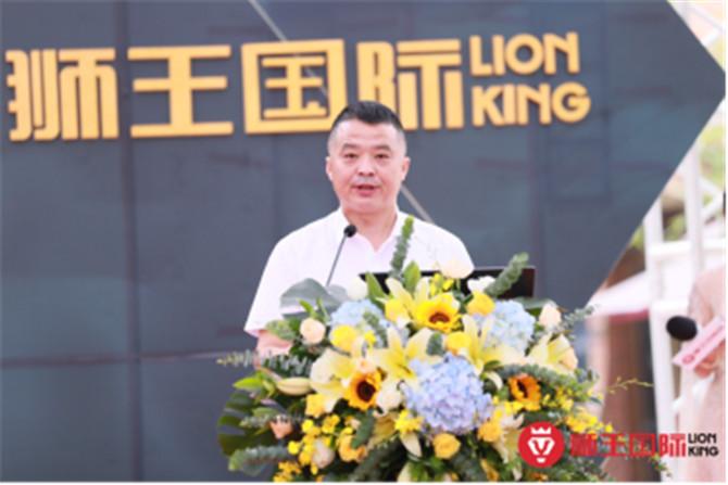 狮王10.16上午活动通稿(1)(1)(1)698.jpg