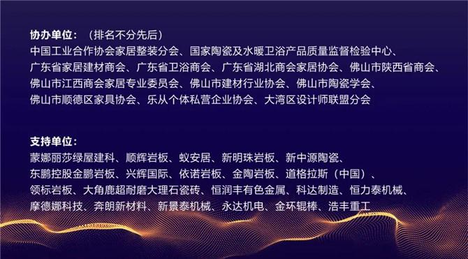 微信图片_20201022095114.jpg