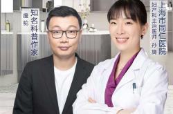 恒洁×丁香医生   消除健康隐患,专业守护再升级
