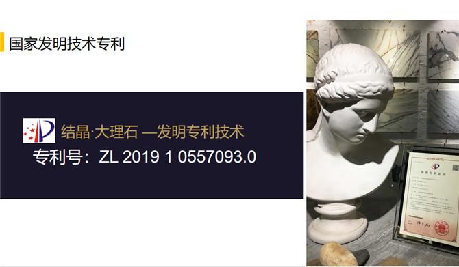 微信图片_20201030160654.jpg