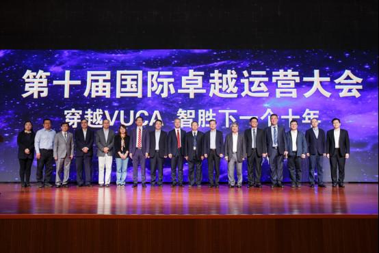 恒洁集团CEO丁威应邀在第十届国际卓越运营大会分享智胜之道1108160.jpg