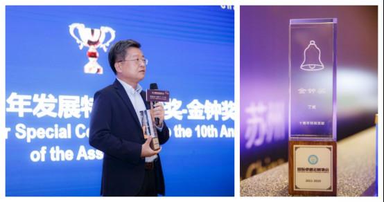 恒洁集团CEO丁威应邀在第十届国际卓越运营大会分享智胜之道1108509.jpg