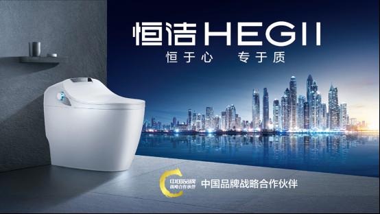 获SGS首张卫浴产品独立慧鉴认证,恒洁花洒亮相进博会(1)1101.jpg