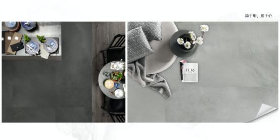 这家瓷砖品牌,凭借其工艺面技术创新与升级,在陶博会收获大量订单 原创品牌奖(一)762.jpg