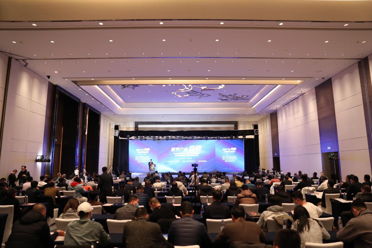 第八届中国建陶产区大型巡回论坛暨2020淄博陶瓷产业发展高峰论坛顺利举行