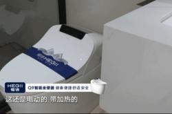 《梦想改造家7》  焕新千年古村,恒洁助力乡村复兴