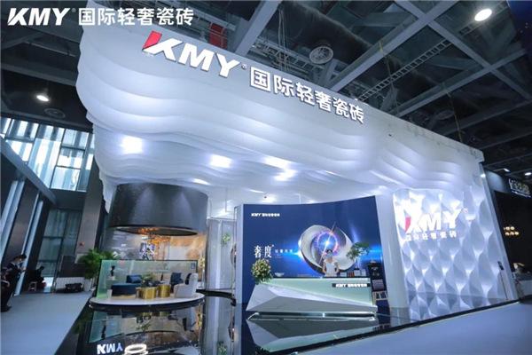 KMY奢度°首秀登场,听说这是引爆广州设计周的打卡热点