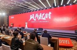 风再起时 兴势而上 | 兴辉国际2021全国经销商峰会隆重召开!