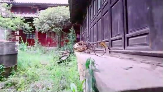 《梦想改造家7》 重塑丽江小屋,恒洁打造向往的生活241.jpg