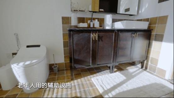 《梦想改造家7》 重塑丽江小屋,恒洁打造向往的生活922.jpg