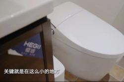 《梦想改造家7》| 重塑丽江小屋,恒洁打造向往的生活