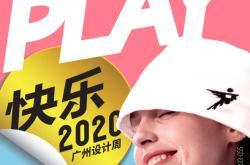 小编预报!今年广州设计周40+陶瓷/岩板品牌,这些最具设计力…