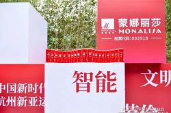 拥抱未来,相约2022杭州亚运赛场与蒙娜丽莎一道冲刺