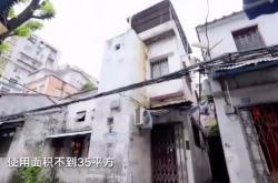 《梦想改造家7》| 老城区婚房大改造,恒洁助力幸福起航
