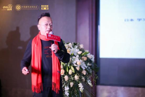 """""""渡·共生·共存·共赢""""——中装协设计委石家庄年会隆重召开530.jpg"""