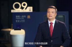 领衔新国货创新营销,筑造中国品牌标杆