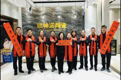 连续5年零售过千万,忻州欧神诺究竟有何过人之处?
