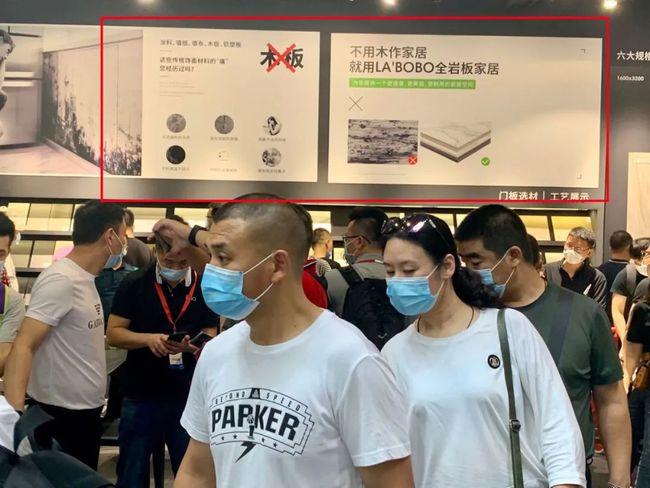 被疫情憋坏了,广州建博会人气爆棚,十三个岩板/大板品牌亮相...
