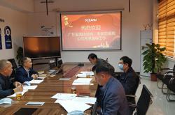持续创新,欧神诺专利成果获广东省陶瓷协会肯定