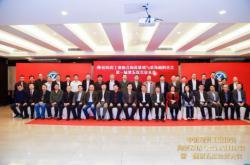 中国陶瓷工业协会陶瓷幕墙与装饰材料分会第一届第五次会员大会在佛山举行