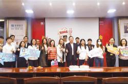 蒙娜丽莎第一工会小组举行四季度生日会