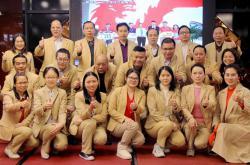 中窑股份2020年度颁奖大会暨2021年新春工作启动大会圆满召开
