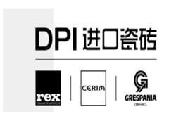 DPI进口瓷砖打造全球高端进口瓷砖运营平台