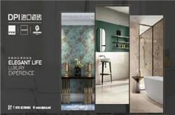 DPI进口瓷砖|意大利REX锐思王的艺术,引领岩板风潮!