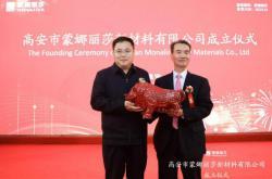 蒙娜丽莎江西生产基地,撬动华东市场增长的新支点