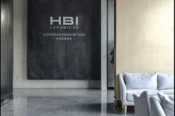 HBI全球进口瓷砖严选平台,让进口,更简单!