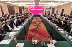 蒙娜丽莎集团智能家居公司举行2021营销峰会